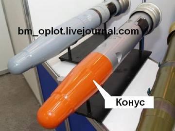 http://forumupload.ru/uploads/0019/c5/0a/32/t466584.jpg