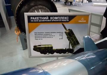 http://forumupload.ru/uploads/0019/c5/0a/32/t69951.jpg