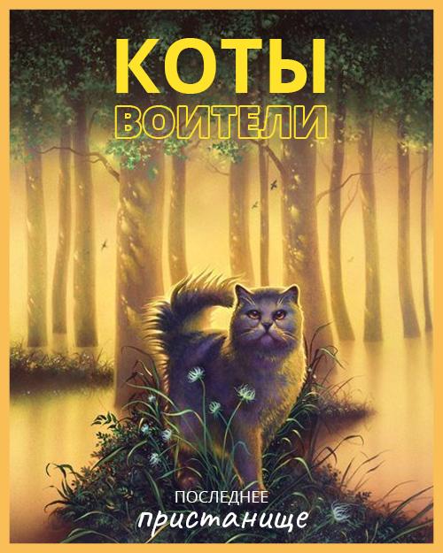 http://forumupload.ru/uploads/0019/c8/05/3/724110.png