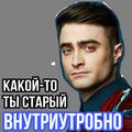 http://forumupload.ru/uploads/0019/cd/37/132/725299.png