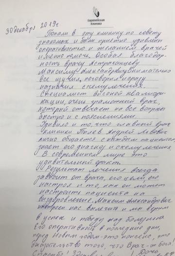 http://forumupload.ru/uploads/0019/f6/49/2/t14977.png