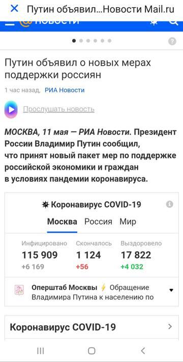 http://forumupload.ru/uploads/0019/fe/1d/3/t551549.jpg