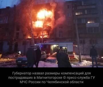 http://forumupload.ru/uploads/0019/fe/1d/3/t59846.jpg