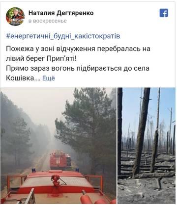 http://forumupload.ru/uploads/0019/fe/1d/3/t64058.jpg