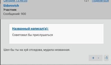 http://forumupload.ru/uploads/0019/fe/1d/3/t690161.jpg