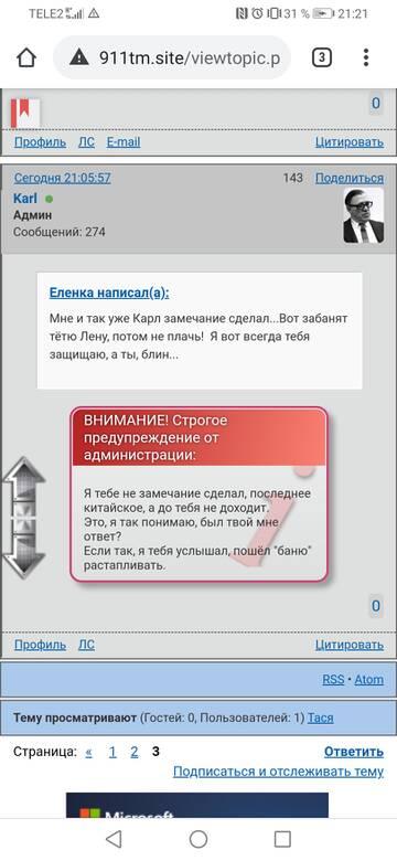 http://forumupload.ru/uploads/0019/fe/1d/48/t639741.jpg