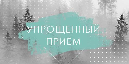 http://forumupload.ru/uploads/0019/fe/89/27/206661.png