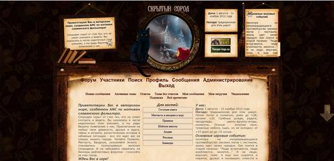 http://forumupload.ru/uploads/0019/fe/8d/6/t423815.png
