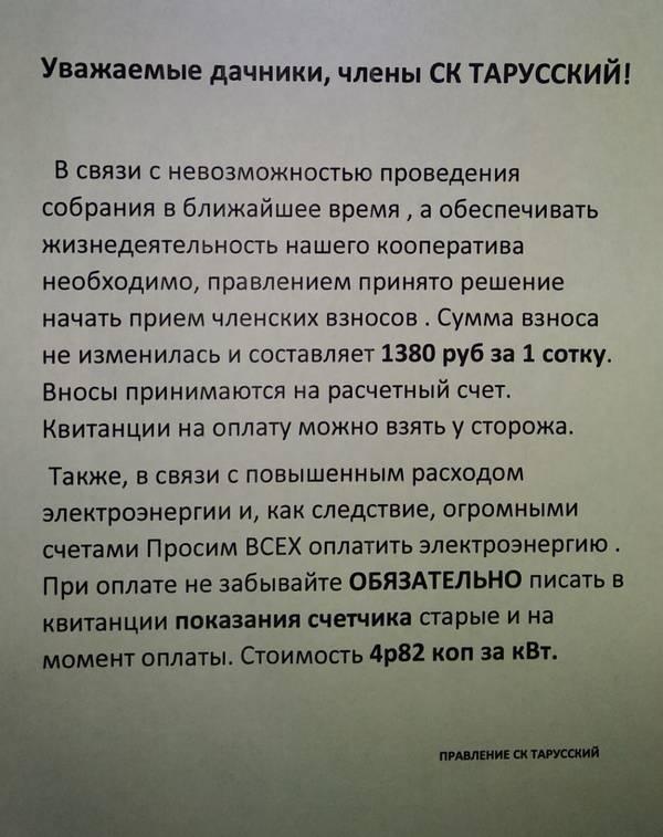 http://forumupload.ru/uploads/001a/01/9f/5/t209635.jpg