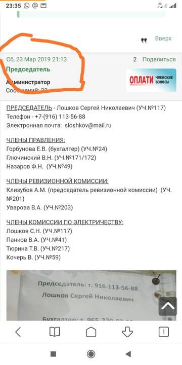 http://forumupload.ru/uploads/001a/01/9f/5/t428206.jpg