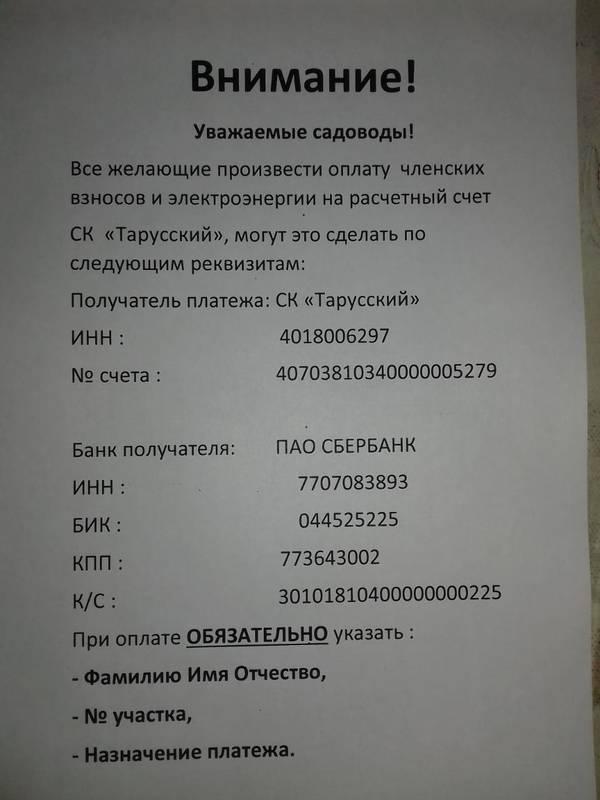 http://forumupload.ru/uploads/001a/01/9f/5/t782000.jpg