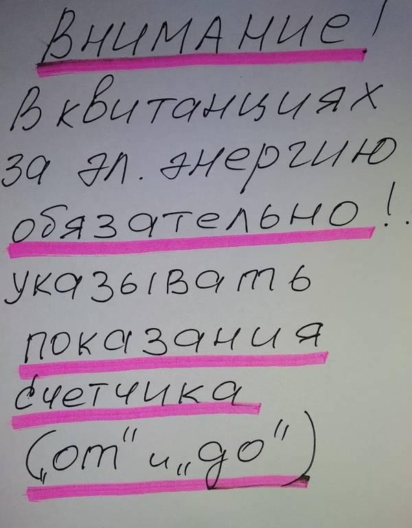 http://forumupload.ru/uploads/001a/01/9f/5/t878322.jpg