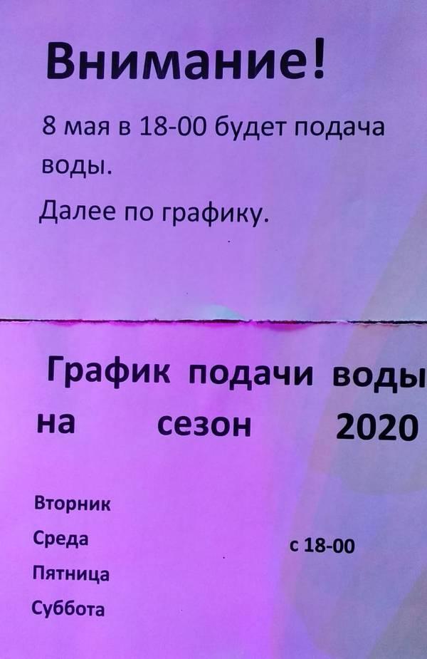 http://forumupload.ru/uploads/001a/01/9f/5/t951792.jpg