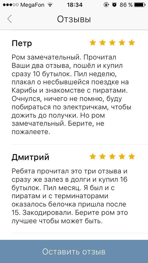 http://forumupload.ru/uploads/001a/1a/80/3/36651.jpg