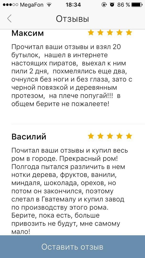 http://forumupload.ru/uploads/001a/1a/80/3/49310.jpg