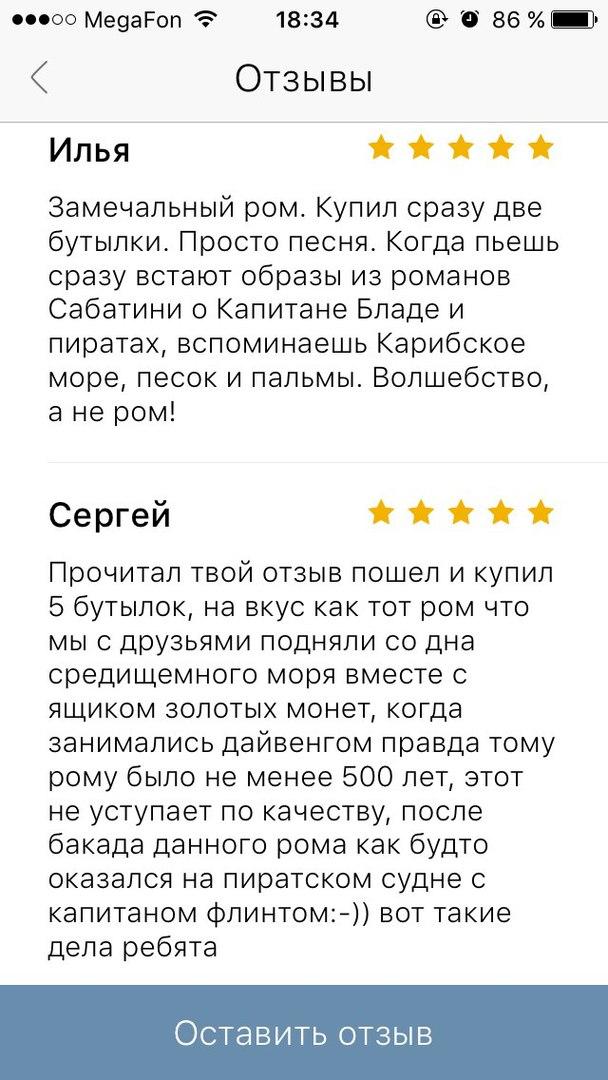 http://forumupload.ru/uploads/001a/1a/80/3/85068.jpg