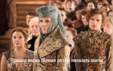 http://forumupload.ru/uploads/001a/1f/3e/9/23891.jpg