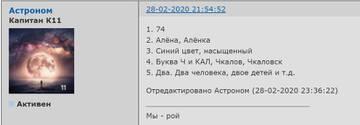 http://forumupload.ru/uploads/001a/39/7c/140/t202504.jpg