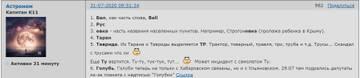 http://forumupload.ru/uploads/001a/39/7c/140/t75497.jpg
