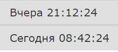 http://forumupload.ru/uploads/001a/39/7c/140/t798821.jpg
