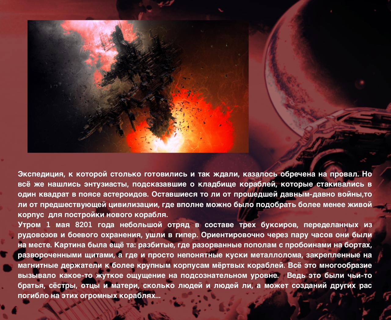 http://forumupload.ru/uploads/001a/39/7c/175/302500.png