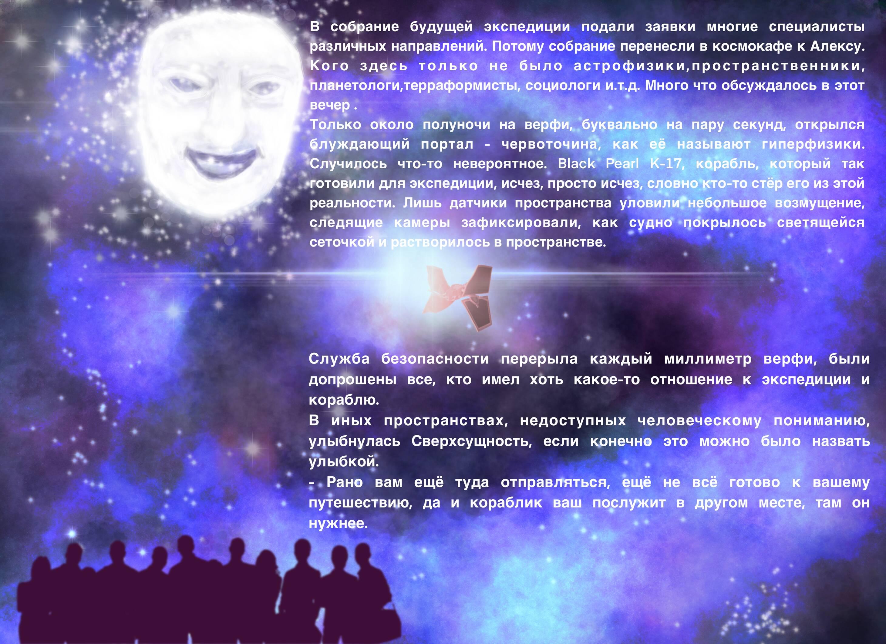 http://forumupload.ru/uploads/001a/39/7c/175/736186.jpg