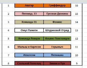 http://forumupload.ru/uploads/001a/39/7c/2/t67465.png