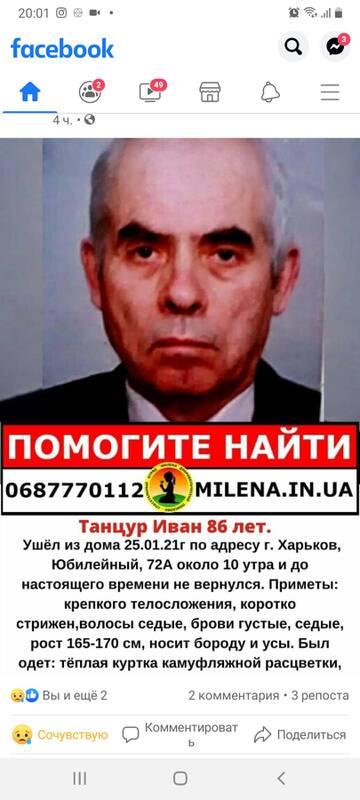 http://forumupload.ru/uploads/001a/39/7c/410/t386164.jpg