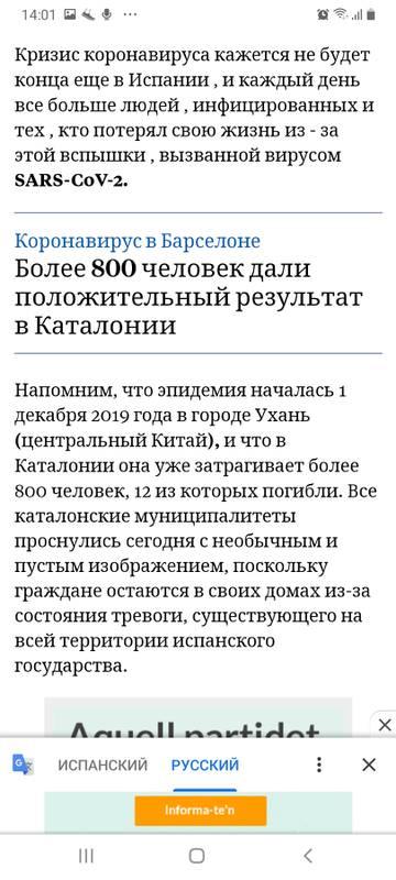 http://forumupload.ru/uploads/001a/39/7c/410/t76719.jpg
