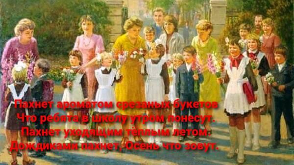 http://forumupload.ru/uploads/001a/39/7c/614/t523467.jpg