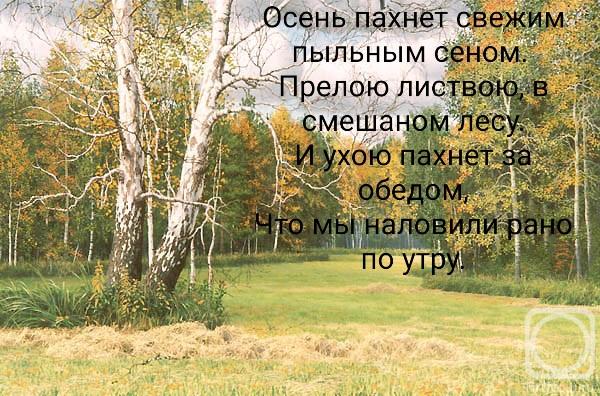 http://forumupload.ru/uploads/001a/39/7c/614/t889034.jpg
