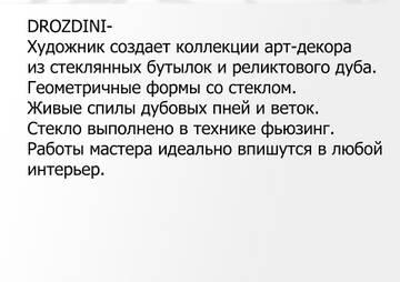 http://forumupload.ru/uploads/001a/39/7c/675/t899572.jpg