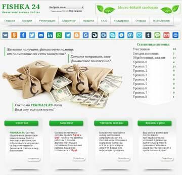 http://forumupload.ru/uploads/001a/73/79/657/t300000.jpg