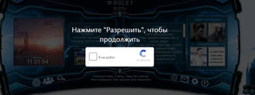 http://forumupload.ru/uploads/001a/75/37/2/t20799.jpg