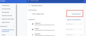 http://forumupload.ru/uploads/001a/75/37/2/t67960.jpg