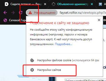 http://forumupload.ru/uploads/001a/75/37/2/t82456.jpg
