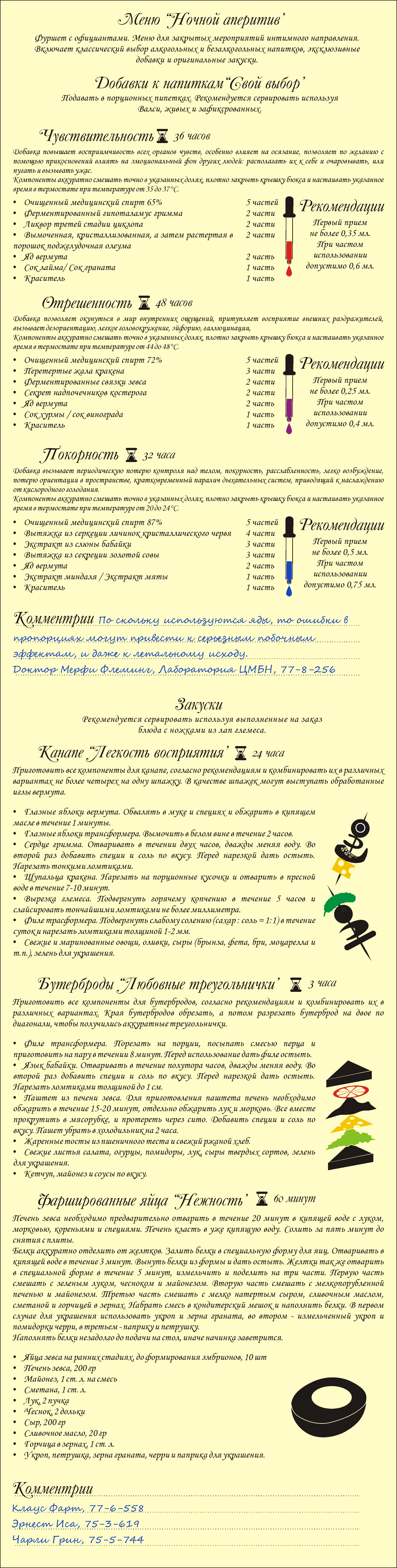 http://forumupload.ru/uploads/001a/75/37/24/47081.jpg