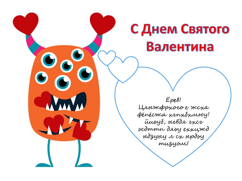 http://forumupload.ru/uploads/001a/75/37/24/69708.jpg