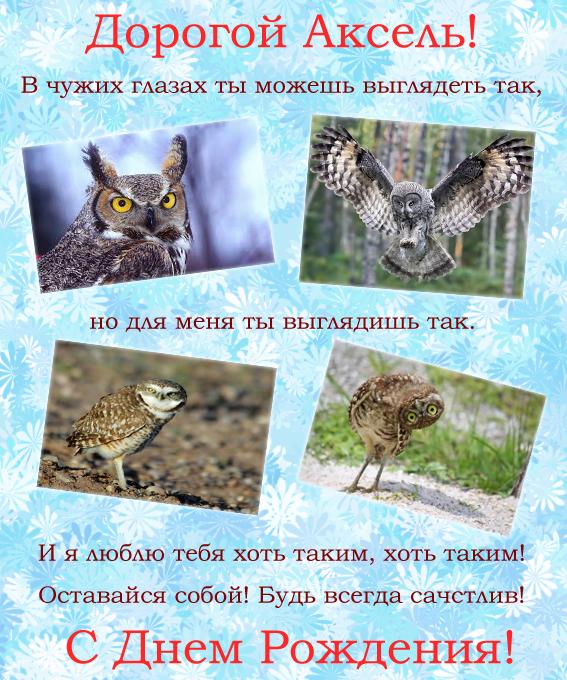 http://forumupload.ru/uploads/001a/75/37/24/77647.jpg