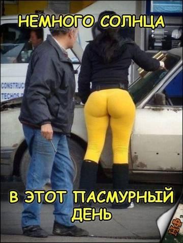 http://forumupload.ru/uploads/001a/75/37/4/t64483.jpg