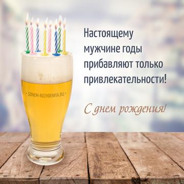 http://forumupload.ru/uploads/001a/75/37/8/t68516.png