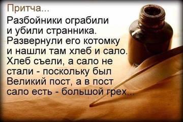 http://forumupload.ru/uploads/001a/7c/de/14/t50181.jpg