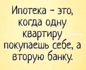 http://forumupload.ru/uploads/001a/7c/de/14/t55463.jpg