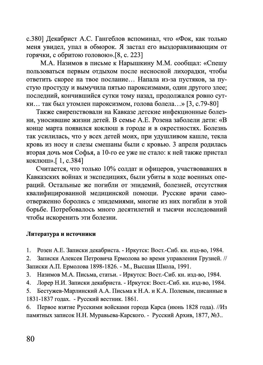 http://forumupload.ru/uploads/001a/7d/26/3/133963.jpg