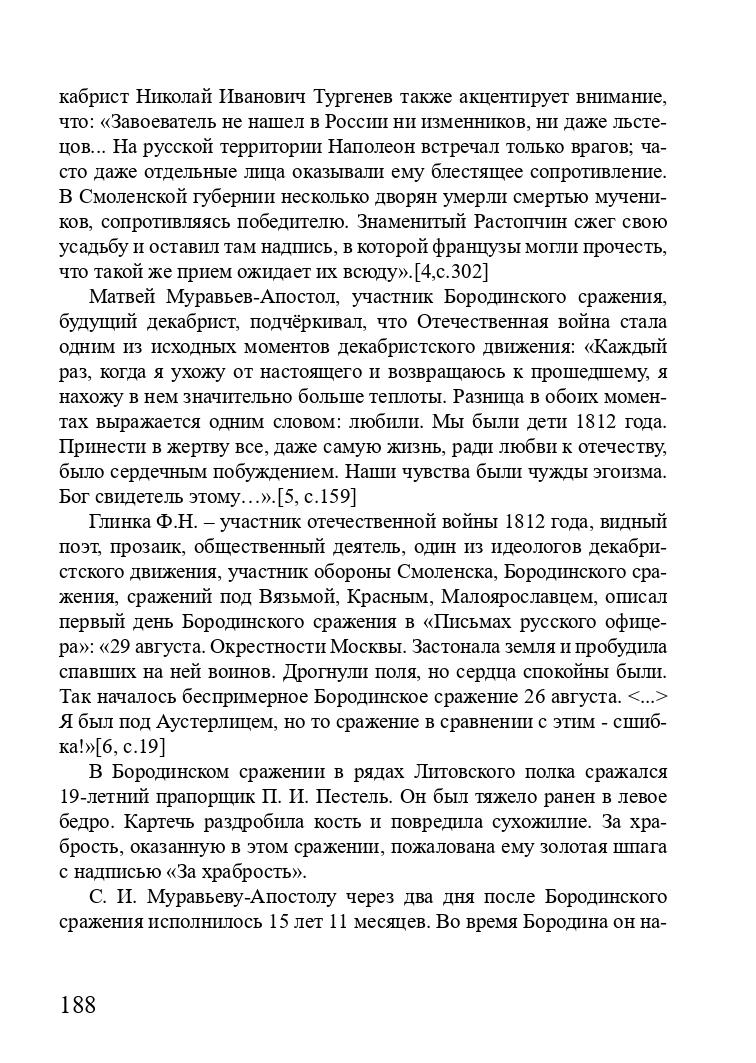 http://forumupload.ru/uploads/001a/7d/26/3/23483.jpg
