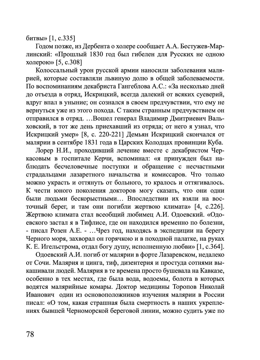 http://forumupload.ru/uploads/001a/7d/26/3/257326.jpg