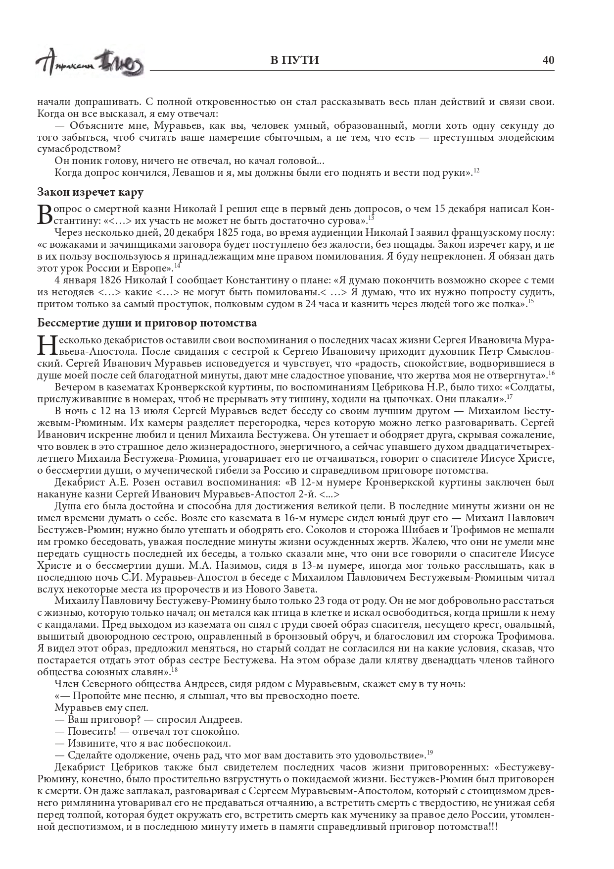 http://forumupload.ru/uploads/001a/7d/26/3/280434.jpg