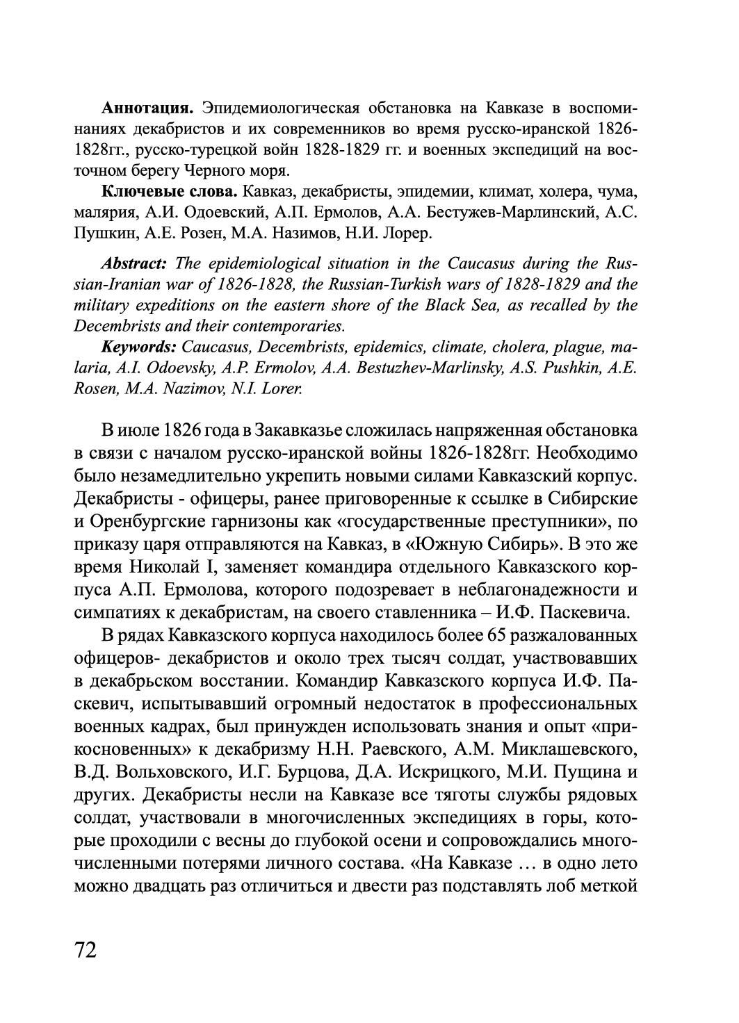 http://forumupload.ru/uploads/001a/7d/26/3/339364.jpg