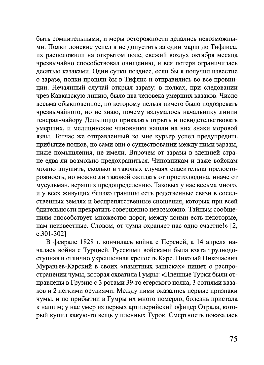 http://forumupload.ru/uploads/001a/7d/26/3/470192.jpg