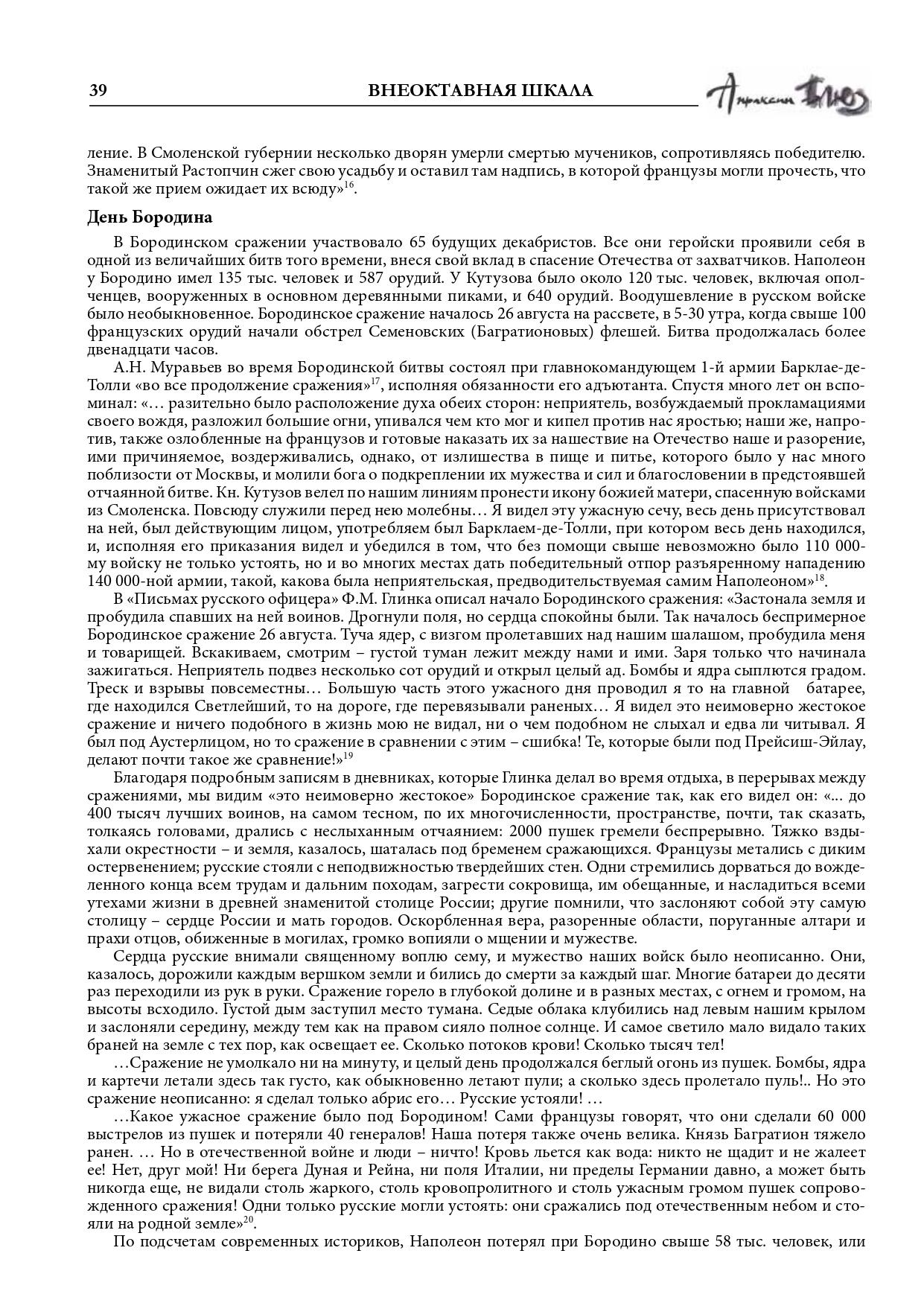 http://forumupload.ru/uploads/001a/7d/26/3/515937.jpg